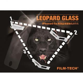 【iPhone SE/5s/5フィルム】[0.33mm]簡単に貼れる 強化ガラス LEOPARD GLASS ウルトラクリア iPhone SE/5s/5_2