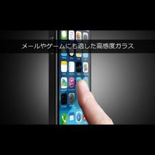 【iPhone SE/5s/5フィルム】[0.33mm]簡単に貼れる 強化ガラス LEOPARD GLASS ウルトラクリア iPhone SE/5s/5_3