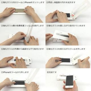 【iPhone SE/5s/5フィルム】[0.33mm]簡単に貼れる 強化ガラス LEOPARD GLASS ウルトラクリア iPhone SE/5s/5_8