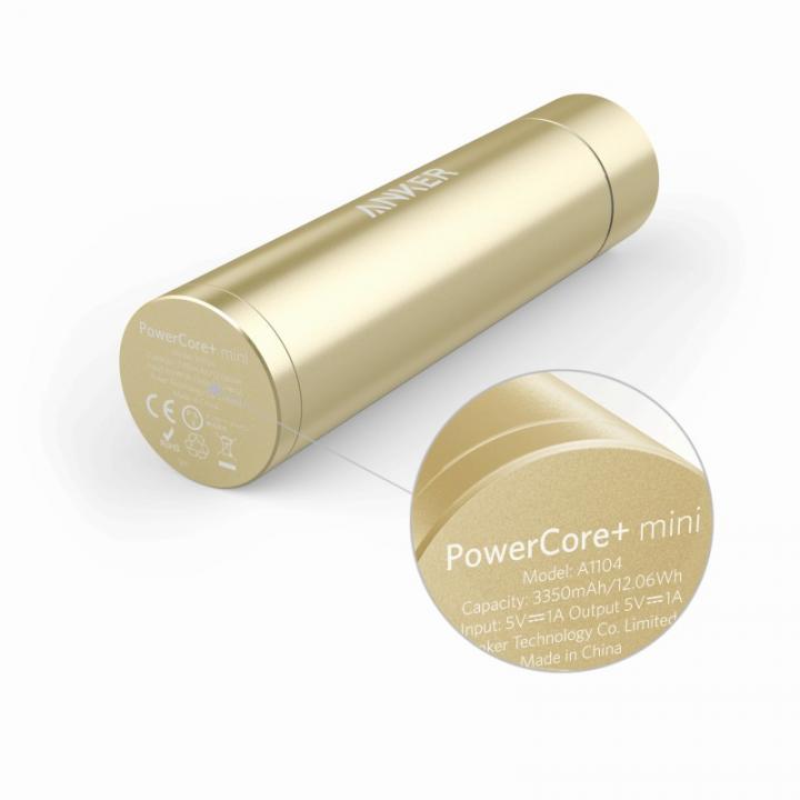 [3350mAh]Anker PowerCore+ mini スティック型モバイルバッテリー ゴールド_0