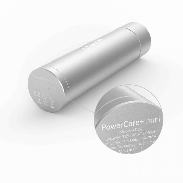 [3350mAh]Anker PowerCore+ mini スティック型モバイルバッテリー シルバー
