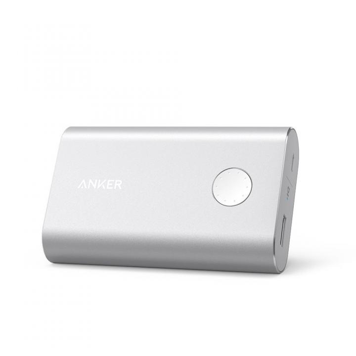 [10050mAh]Anker PowerCore+ 10050 モバイルバッテリー シルバー_0