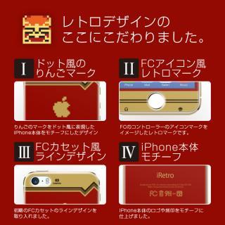 【iPhone SE/5s/5フィルム】[0.4mm]レトロゲーム機風デザイン 液晶保護強化ガラス iPhone5s/5_5