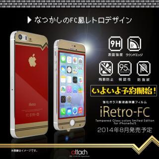 【iPhone SE/5s/5フィルム】[0.4mm]レトロゲーム機風デザイン 液晶保護強化ガラス iPhone5s/5_3