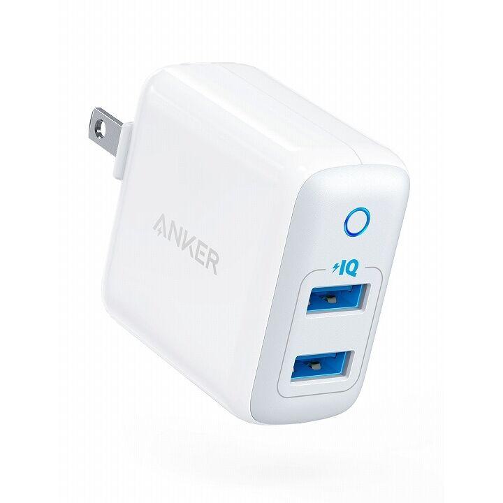 Anker PowerPort II 2 PowerIQ USB急速充電器 ホワイト【12月下旬】_0