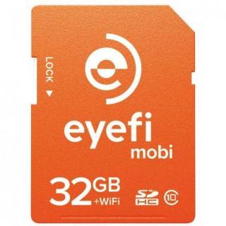 WiFi内蔵SDHCカード Eyefi Mobi 32GB