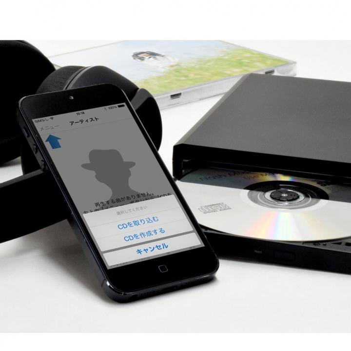 パソコン不要! 音楽CDをiPhone,Androidに取り込める CDレコWiFi