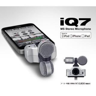 自由自在のステレオ音像 Mid-Sideステレオマイク iQ7