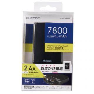 [7800mAh]急速充電対応モバイルバッテリー 2ポート 3.4A ブラック_1