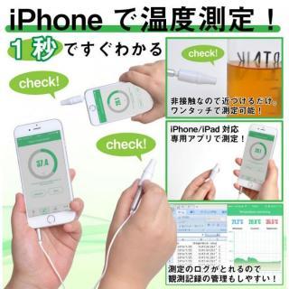 非接触イヤホンジャック温度計 iPhone対応