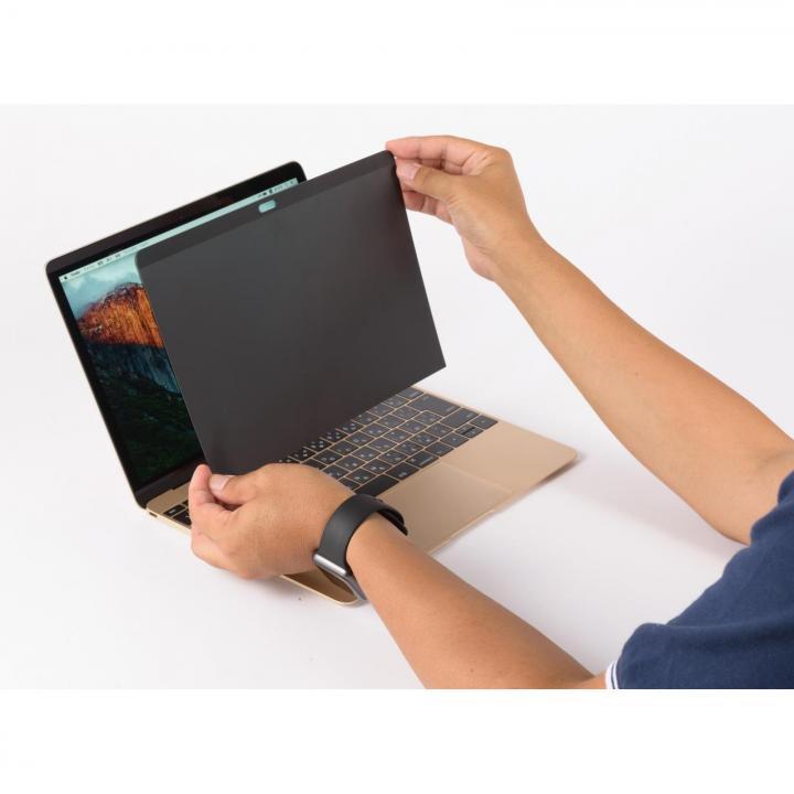クリスタルアーマー マグネットで貼れる覗き見防止シート  MacBook 12インチ