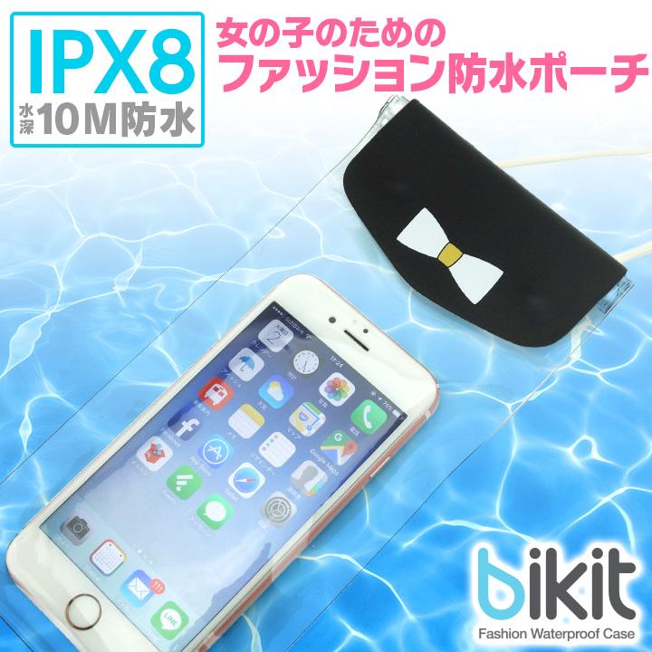 iPhone6s/6s Plus ケース bikit 防水ポーチ ブラックリボン_0
