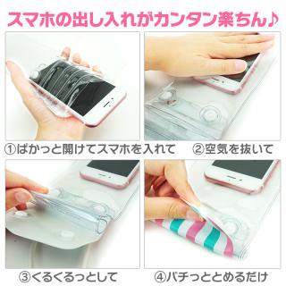 【iPhone6s/6s Plusケース】bikit 防水ポーチ ブラックリボン_3