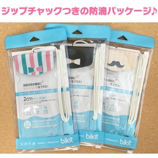 【iPhone6s/6s Plusケース】bikit 防水ポーチ ブラックリボン_4