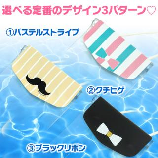 【iPhone6s/6s Plusケース】bikit 防水ポーチ ブラックリボン_5