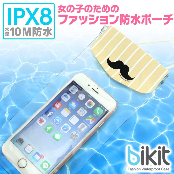 【iPhone6s/6s Plusケース】bikit 防水ポーチ 口ヒゲ_0