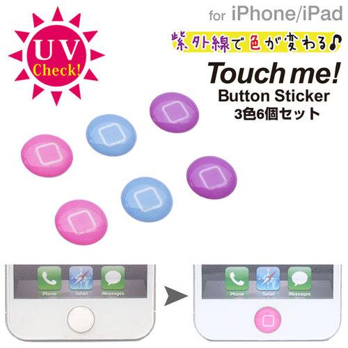 Touch meステッカー/UVチェッカー ホームボタンシール