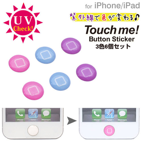 Touch meステッカー/UVチェッカー ホームボタンシール_0