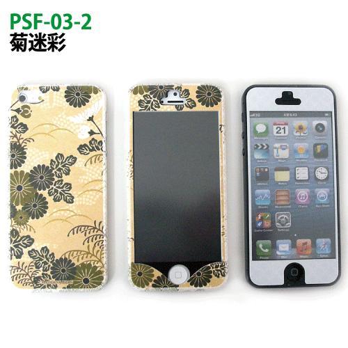 iPhone SE/5s/5 ケース 京包美囲み型 菊迷彩 iPhone5_0