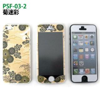 iPhone SE/5s/5 ケース 京包美囲み型 菊迷彩 iPhone5