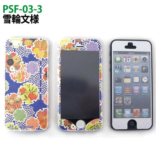 iPhone SE/5s/5 ケース 京包美囲み型 雪輪文様 iPhone5_0