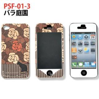 京包美葛籠型 バラ庭園 iPhone4/4s