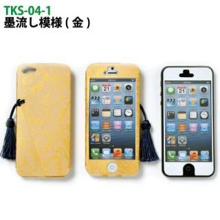 iPhone SE/5s/5 ケース 京包美袱紗型 墨流し模様(金) iPhone5