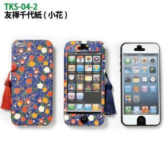 iPhone SE/5s/5 ケース 京包美袱紗型 友禅千代紙(小花) iPhone5