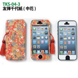 iPhone SE/5s/5 ケース 京包美袱紗型 友禅千代紙(中花) iPhone5