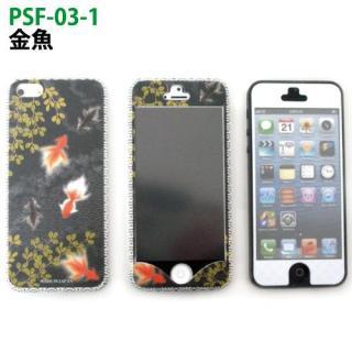 【iPhone SE/5s/5ケース】京包美囲み型 金魚 iPhone5