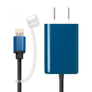 [1.2m]Lightningコネクタ AC充電器 タフケーブルタイプ 2.1A ブルー