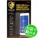 [0.15mm]クリスタルアーマー PAPER THIN 液晶保護強化ガラス Xperia Z3
