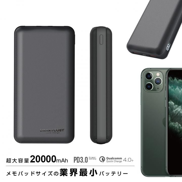 SMARTCOBY 大容量 20000mAh モバイルバッテリー 60W PD3.0 QC3.0 急速充電 世界最小・最軽量【10月上旬】_0