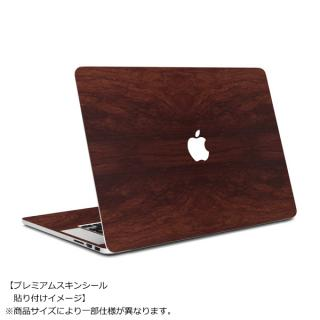 MacBook Air 11インチ専用ウッド調プレミアムスキンシール【マホガニー】