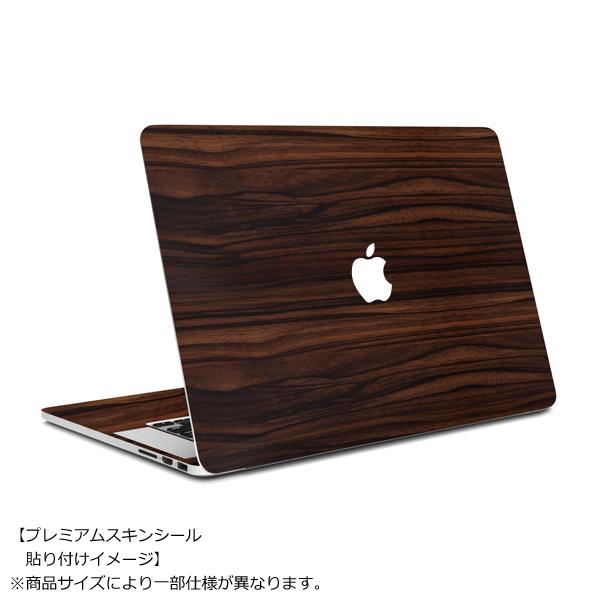 MacBook Air 11インチ専用ウッド調プレミアムスキンシール【エボニー】_0