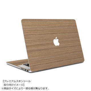 MacBook Air 11インチ専用ウッド調プレミアムスキンシール【ゼブラ】