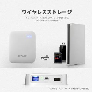 [10000mAh]3G WiFiモバイルルーター機能付き モバイルバッテリー NEO W1_2