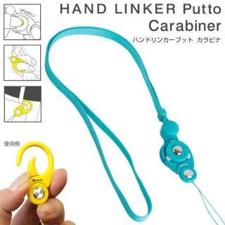 ワンタッチで取り外せるネックストラップ HandLinker Putto Carabiner スカイブルー