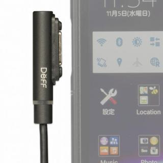 [1.5m]TRAVEL BIZ XPERIA マグネット式充電ケーブル ブラック 1.5m