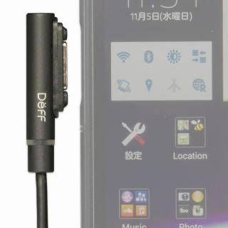 [1.0m]TRAVEL BIZ XPERIA マグネット式充電ケーブル ブラック 1.0m