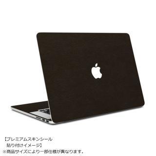 MacBook Air 11インチ専用レザー調プレミアムスキンシール【ブラウンレザー】