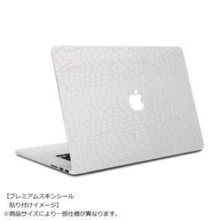 MacBook Air 11インチ専用レザー調プレミアムスキンシール【アリゲーターホワイト】