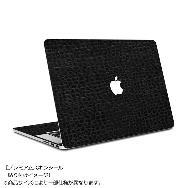 MacBook Air 11インチ専用レザー調プレミアムスキンシール【アリゲーターブラック】