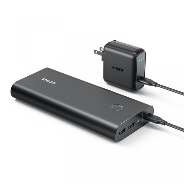 [26800mAh]Anker PowerCore+ 26800 PD USB-C対応