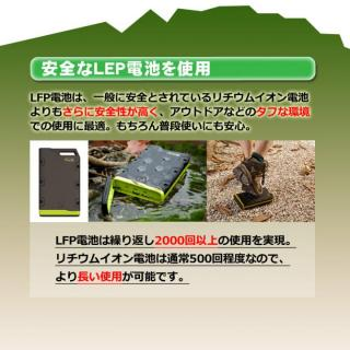 [6000mAh]タフなモバイルバッテリー Power Eagle_6