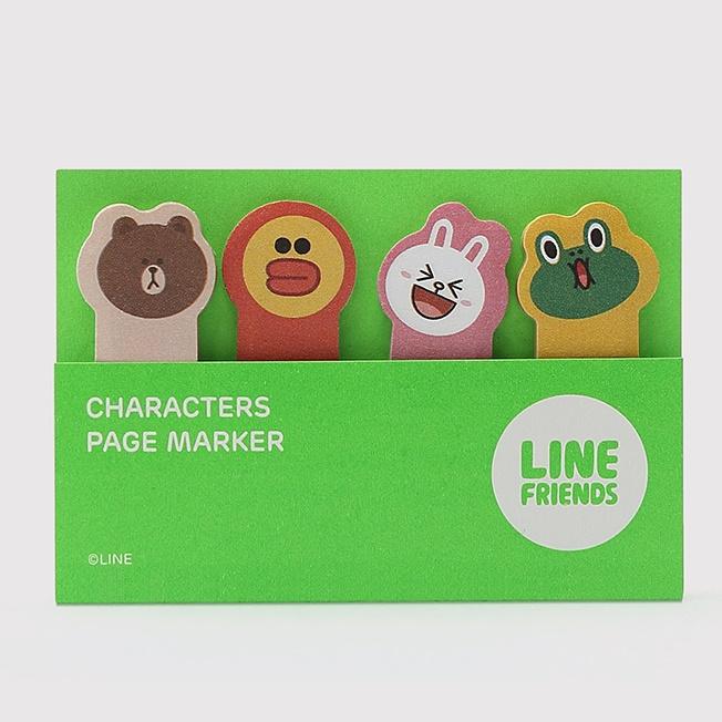LINE ページマーカーセット