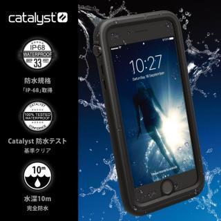【iPhone7 Plusケース】Catalyst(カタリスト) 完全防水ケース CT-WPIP165  ホワイト iPhone 7 Plus_1