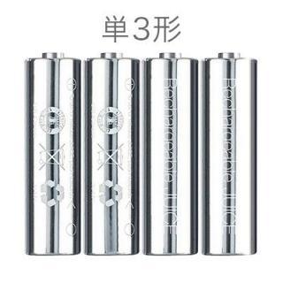 充電式ニッケル水素電池 Rechargeable JUICE 単3形 2400mAh 4本セット【8月下旬】