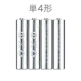充電式ニッケル水素電池 Rechargeable JUICE 単4形 750mAh 4本セット【8月下旬】