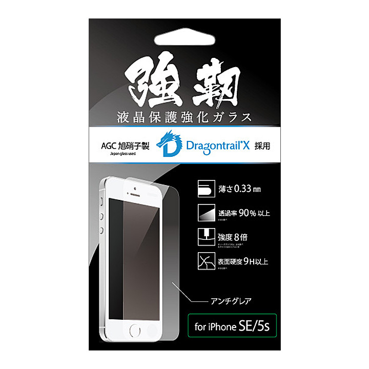 iPhone SE/5s/5 フィルム [0.33mm]ドラゴントレイルX 液晶保護強化ガラス「強靭」 アンチグレア iPhone SE/5s_0